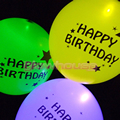 Birthday Illoom Balloons 5 Per Pack
